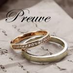 【Preuve】オリジナルシーリングワックスを1つプレゼント  (2016/8/30~9/1までのご案内)