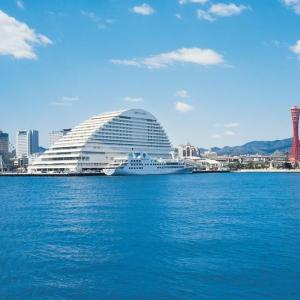 神戸・姫路サプライズプロポーズ 神戸メリケンパークオリエンタルホテル