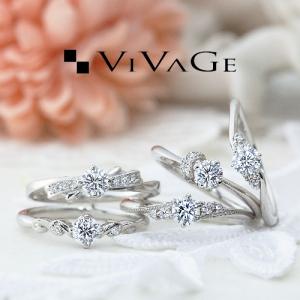 【VIVAGE】メレダイヤグレードアップキャンペーン!!(2017/6/27~6/29までのご案内)