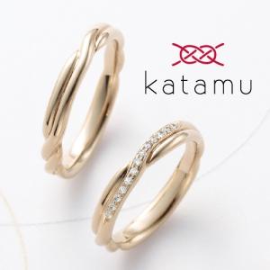 katamu:インサイドバースデーストーン1石プレゼント!!(2018.9.21から9.24までのご案内)