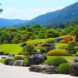 神戸・姫路サプライズプロポーズ 足立美術館庭園