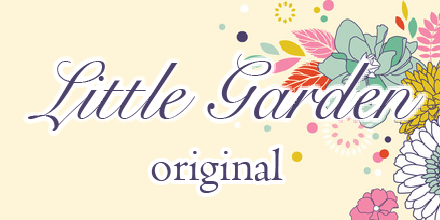 Little Garden リトル・ガーデン
