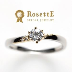姫路RosettE【ロゼット】魔法婚約指輪(エンゲージリング)