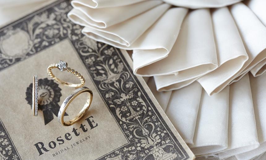 おしゃれな結婚指輪ブランドRosettE(ロゼット)