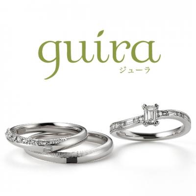 guira_11-01