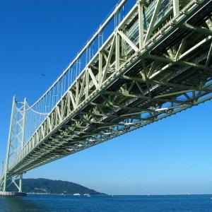 神戸・姫路サプライズプロポーズ 明石海峡大橋