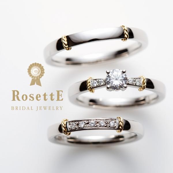 RosettE【ロゼット】BRIDGE/橋の婚約指輪・結婚指輪の重ねづけの正規取扱garden姫路