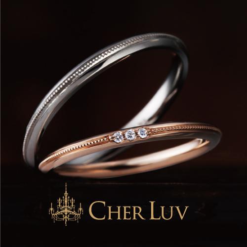 CHER LUV【シェールラヴ】カンパニュラマリッジリング(結婚指輪)姫路