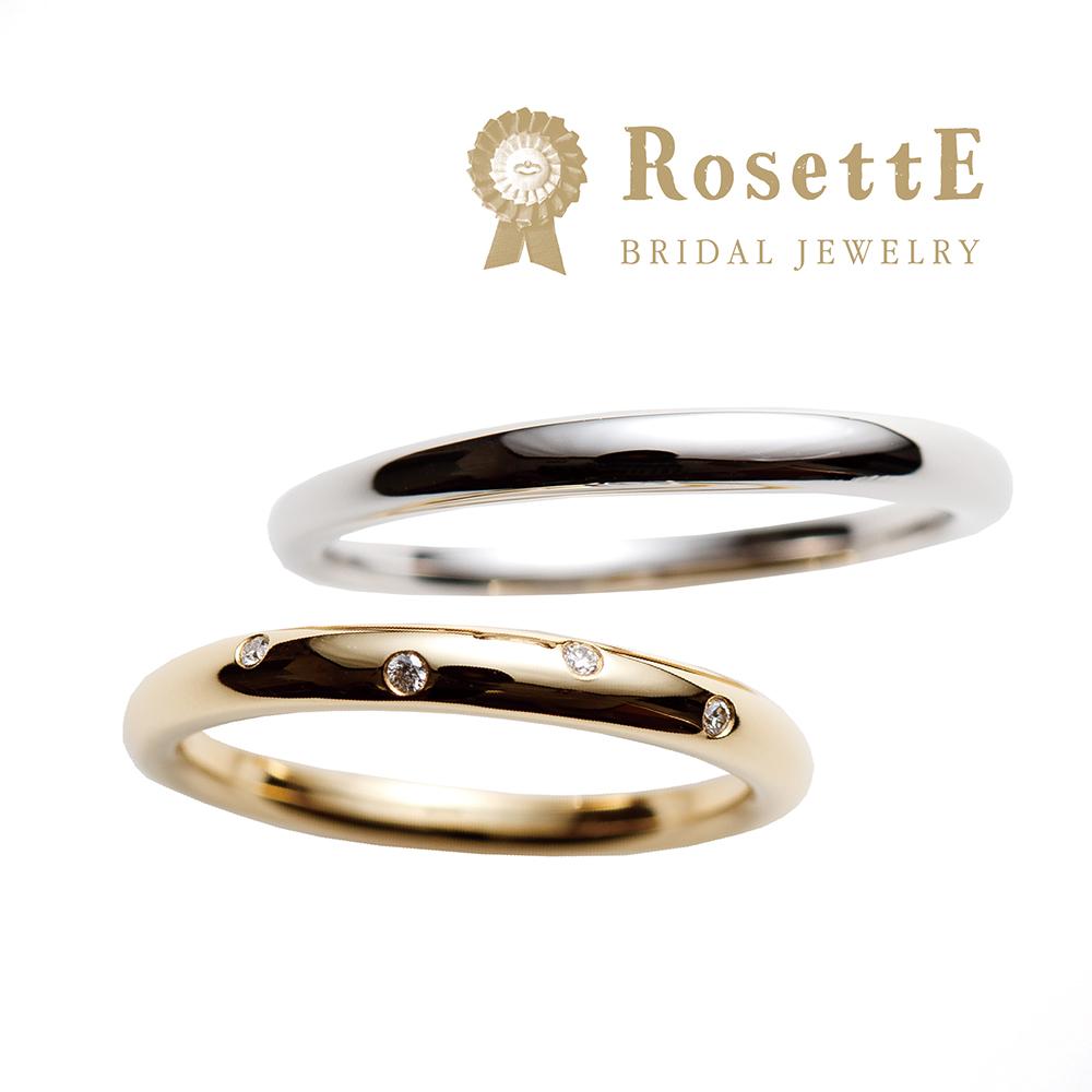 RosettE【ロゼット】きらめき結婚指輪(マリッジリング)2