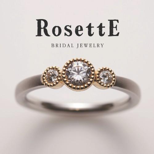 Rosette【ロゼット】花の婚約指輪(エンゲージリング)の取り扱い店舗garden姫路