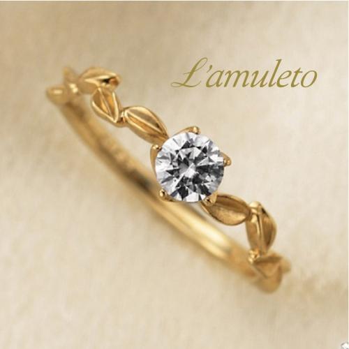 ラムレート/アローロの婚約指輪(エンゲージリング)の取り扱い店舗garden姫路