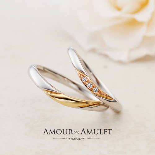 AMOUR AMULETの結婚指輪を取り扱うgarden姫路
