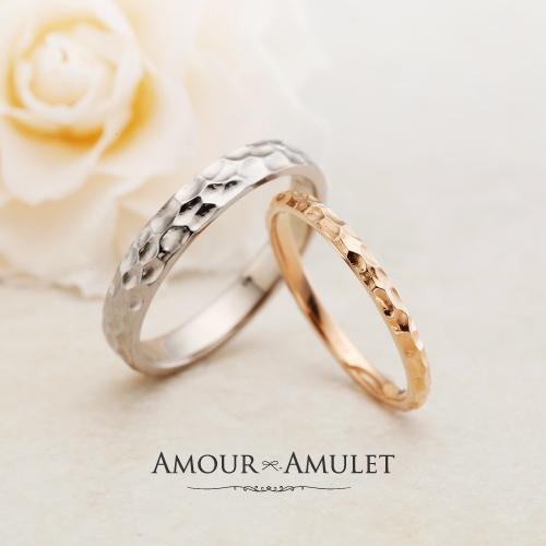 姫路AMOUR AMULET|アムールアミュレットカルメ結婚指輪