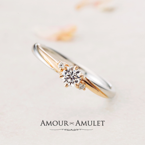 おしゃれな婚約指輪のブランドAMOUR AMULETシェリー