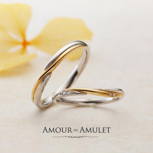 姫路AMOUR AMULET|アムールアミュレットアンフィニテ結婚指輪