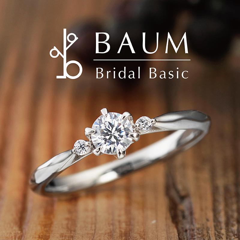 BAUM【バウム】の婚約指輪(エンゲージリング)カメリアの取扱店舗garden姫路