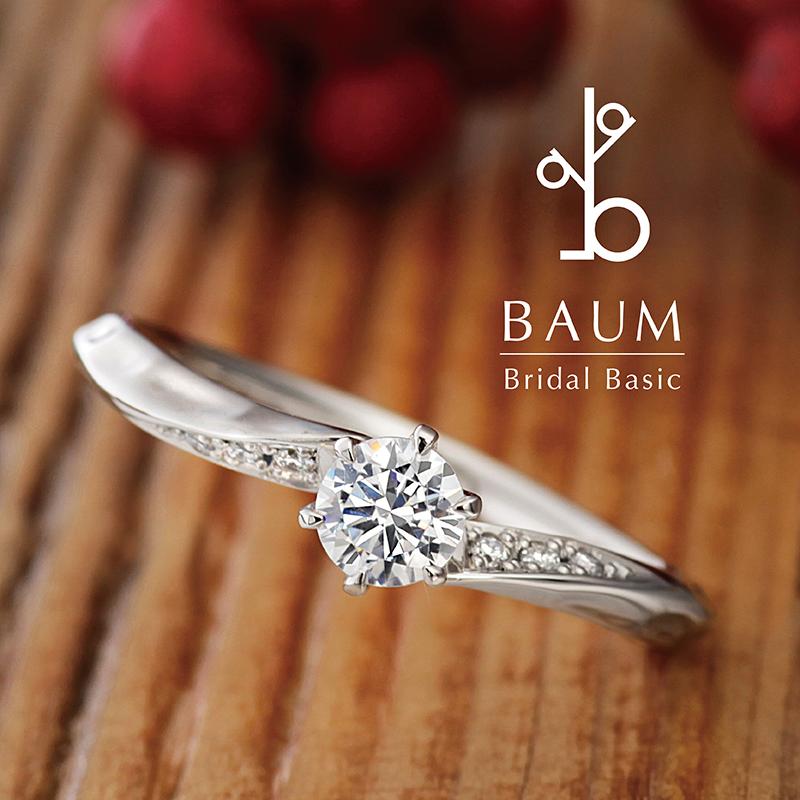 BAUM【バウム】の婚約指輪(エンゲージリング)ビハーナムの取り扱い店舗garden姫路