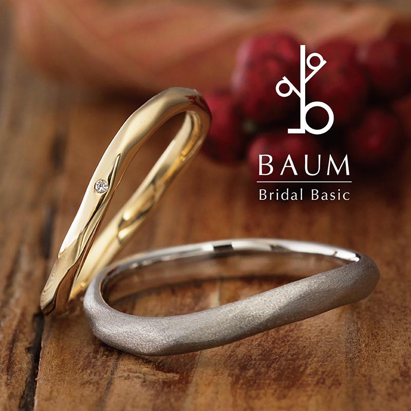 BAUM【バウム】マグノリアの結婚指輪(マリッジリング)の正規取扱店garden姫路