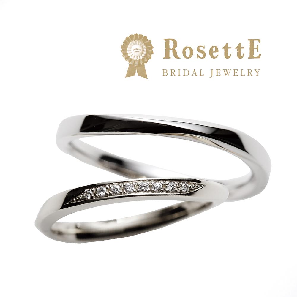RosettE【ロゼット】BREEZE/そよ風の結婚指輪(マリッジリング)の正規取扱店のgarden姫路2
