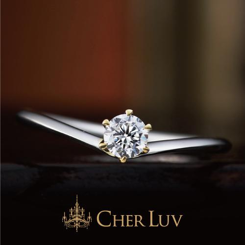 姫路のCHER LUV【シェールラヴ】ガーデニアの婚約指輪の取り扱い店舗