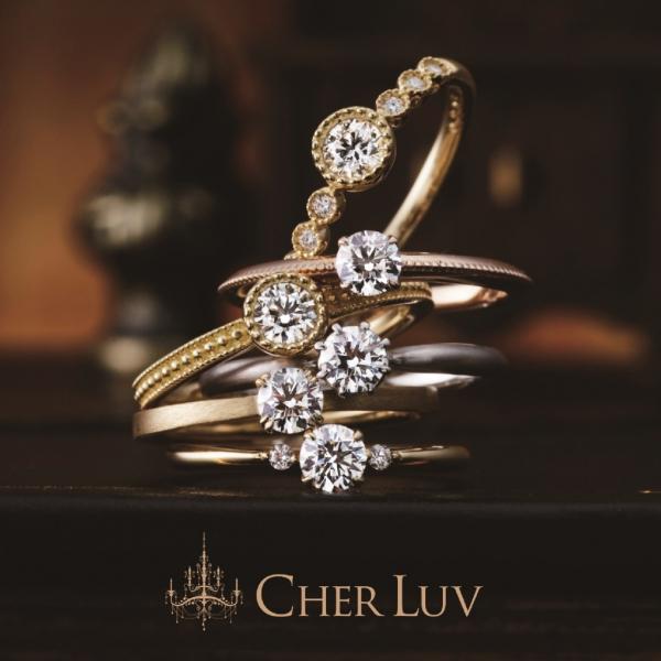 アンティーク調婚約指輪・結婚指輪の重ねづけ