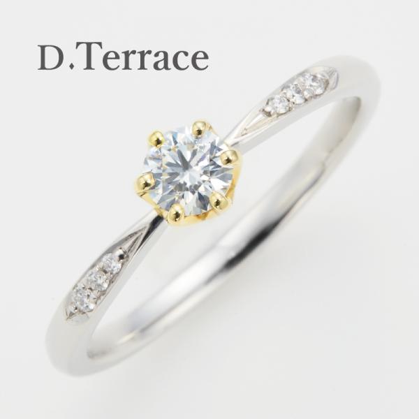 婚約指輪のダイヤモンドにこだわったブランドD-テラス