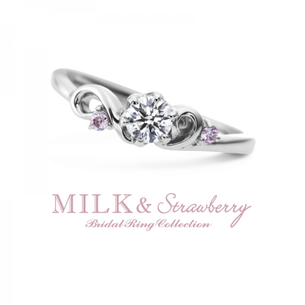 Milk&Strawberryオープニングの婚約指輪ピンクダイヤで選ぶ