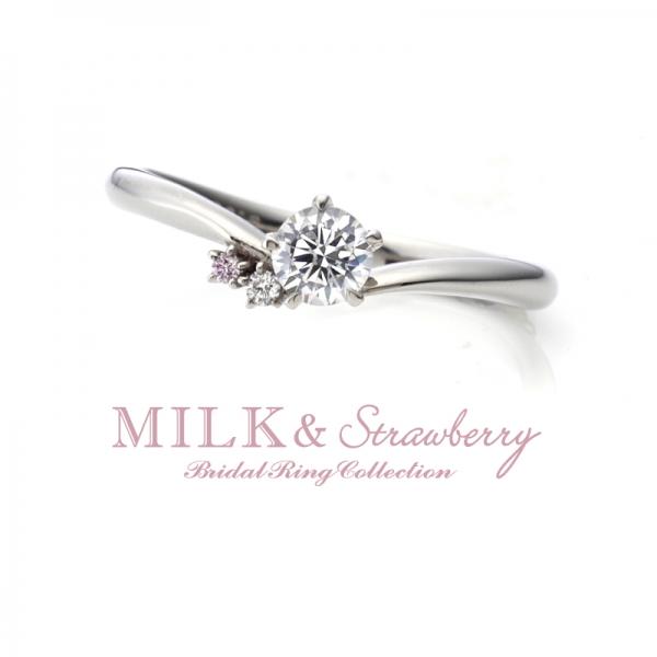 MILK&Strawberryの婚約指輪[ボヌール]ピンクダイヤ・可愛い