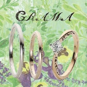Grama グラマ