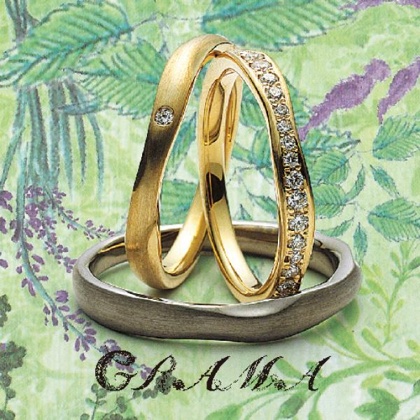 GRAMA(グラマ)サフラン結婚指輪