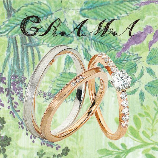 GRAMAアンゼリカ婚約指輪(エンゲージリング)姫路
