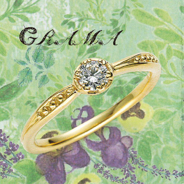 GRAMA/ステビアの婚約指輪の取扱店gardengarden姫路