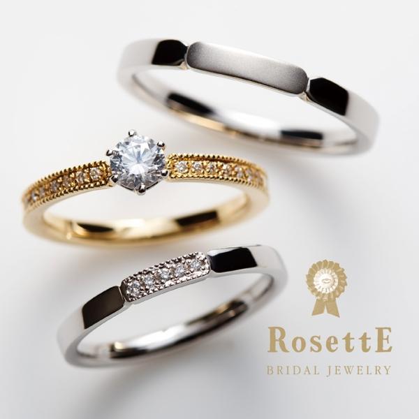 RosettE【ロゼット】GROVE/木立の婚約指輪・結婚指輪の重ねづけの取扱店garden姫路