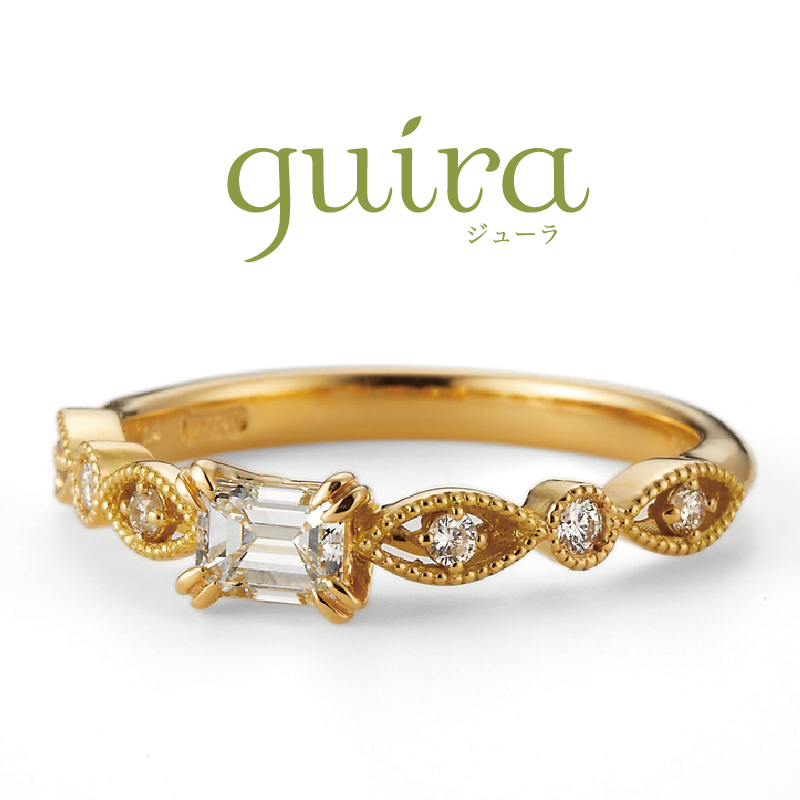 guira【ジューラ】ゼラニウム婚約指輪(エンゲージリング)