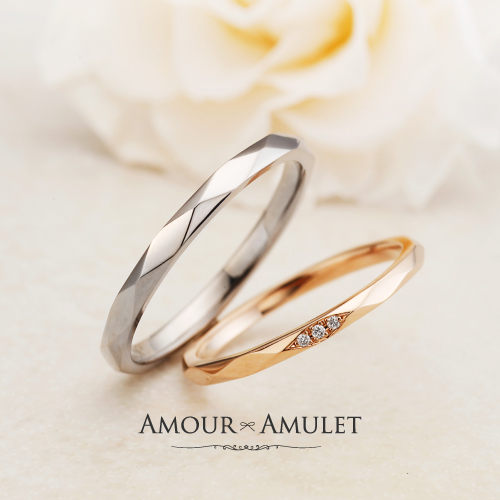 AMOUR AMULET|アムールアミュレットミルメルシー,姫路結婚指輪
