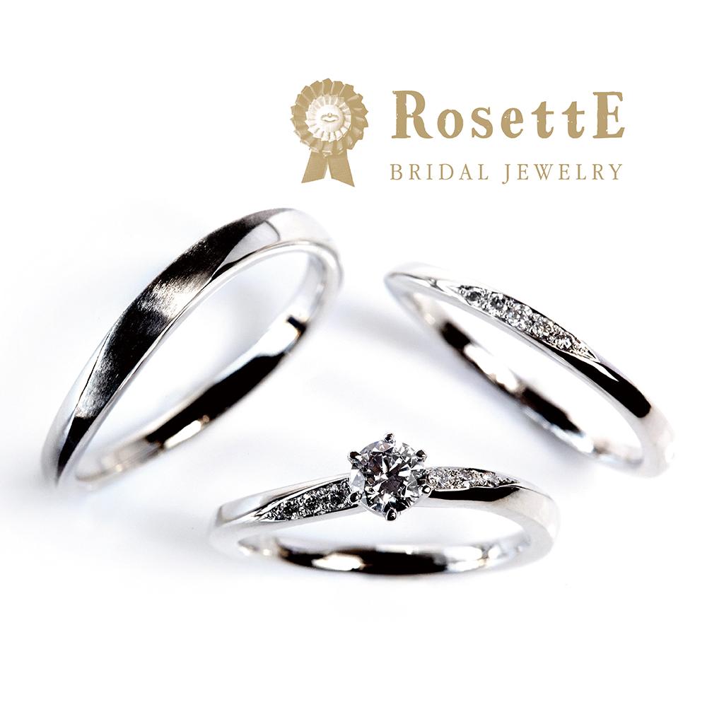 RosettE【ロゼット】MOONLIGHT/月あかりの婚約指輪・結婚指輪重ね付け