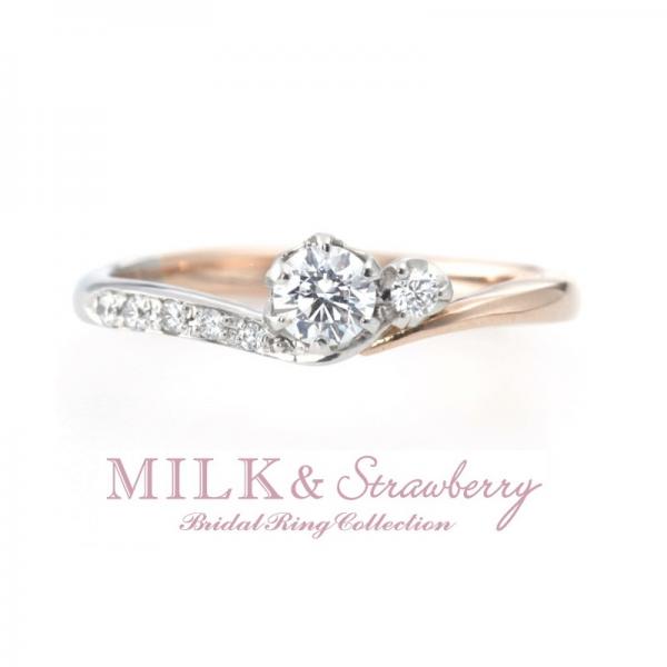 姫路|Milk&Strawberryミルク&ストロベリーエテルナ婚約指輪