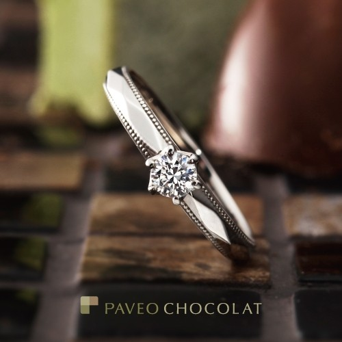 PAVEO CHOCOLATマタン婚約指輪(エンゲージリング)姫路市,高砂市,加古川市,たつの市