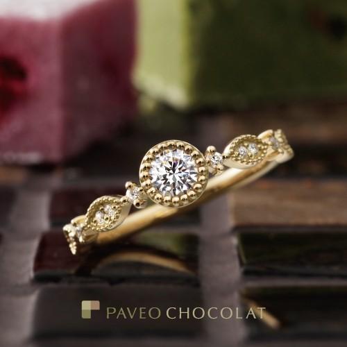 パヴェオショコラ/ジョワ婚約指輪アンティーク調のエンゲージリングはgarden姫路
