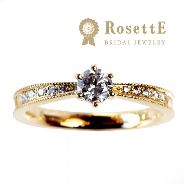 RosettE【ロゼット】STARRY SKY/星空の婚約指輪(エンゲージリング)はgarden姫路