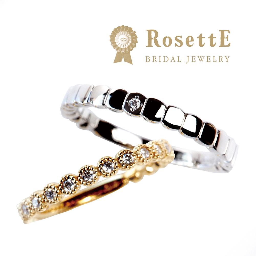 RosettE【ロゼット】STARRY SKY/星空の結婚指輪(マリッジリング)はgarden姫路2