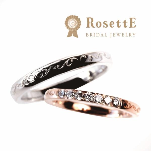 RosettE【ロゼット】SUNSHINE/太陽の結婚指輪(マリッジリング)姫路の正規取扱店garden姫路