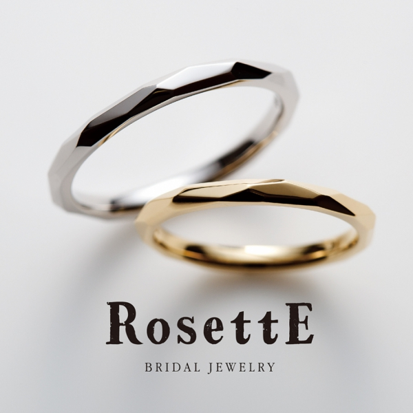 RosettE【ロゼット】小枝の結婚指輪(マリッジリング)取扱店舗のgarden姫路
