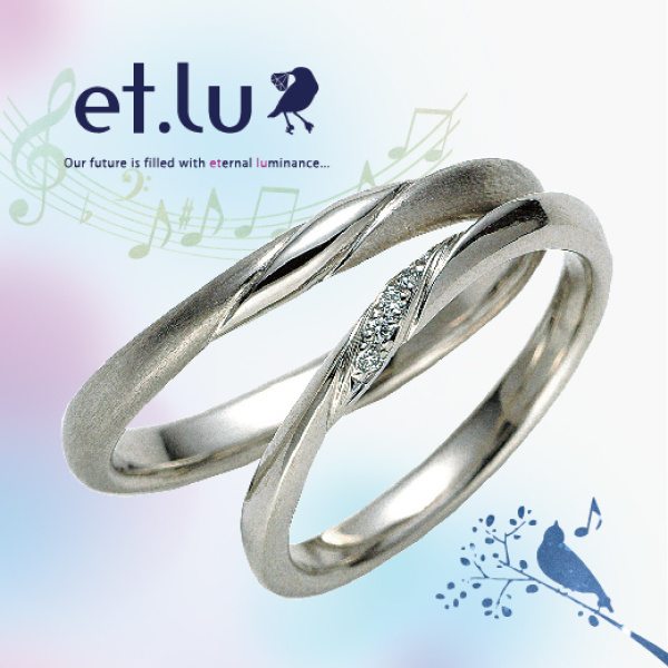 et.luメッゾ結婚指輪、シンプルで可愛いマリッジリング