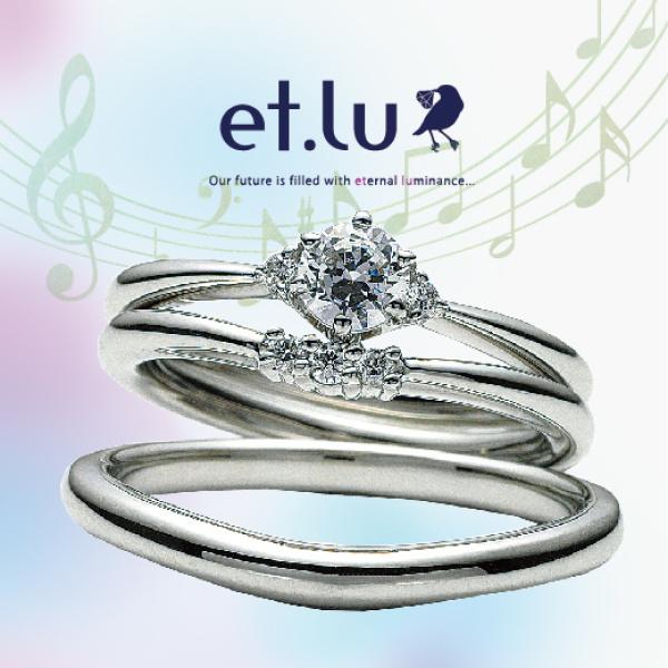 et.luマルチャの婚約指輪・結婚指輪重ね付け