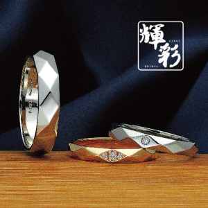 万華鏡 Mangekyou