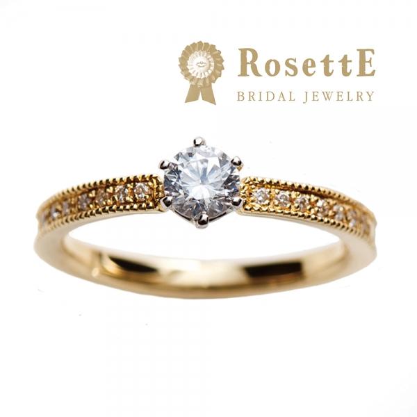 RosettE【ロゼット】木立ちの婚約指輪(エンゲージリング)