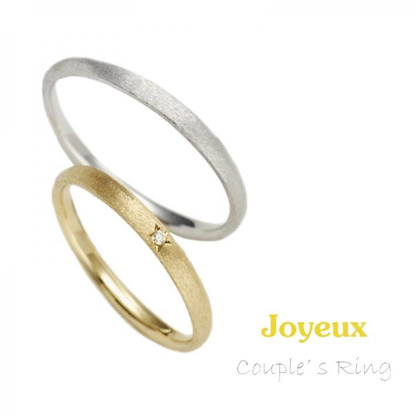 ジョワイユJY00502S/JW00600S結婚指輪