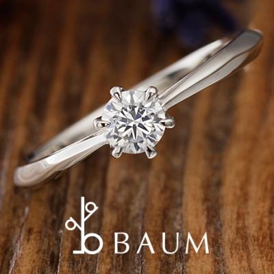 おしゃれな婚約指輪のブランドBAUMハナミズキ