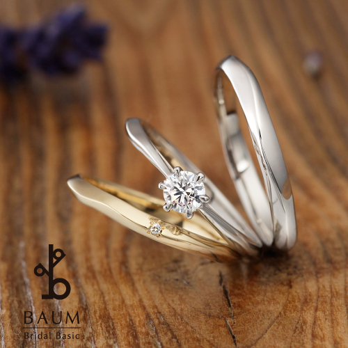 BAUM【バウム】ハナミズキ婚約指輪・結婚指輪重ね付け